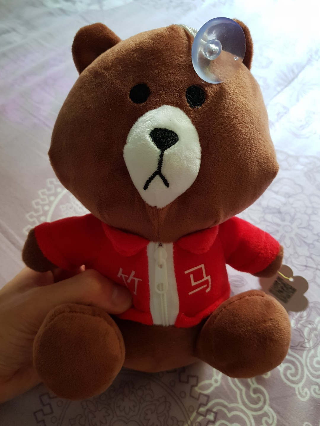 Line Friends Brown Terry Bear Soft Toy 1501a3d871