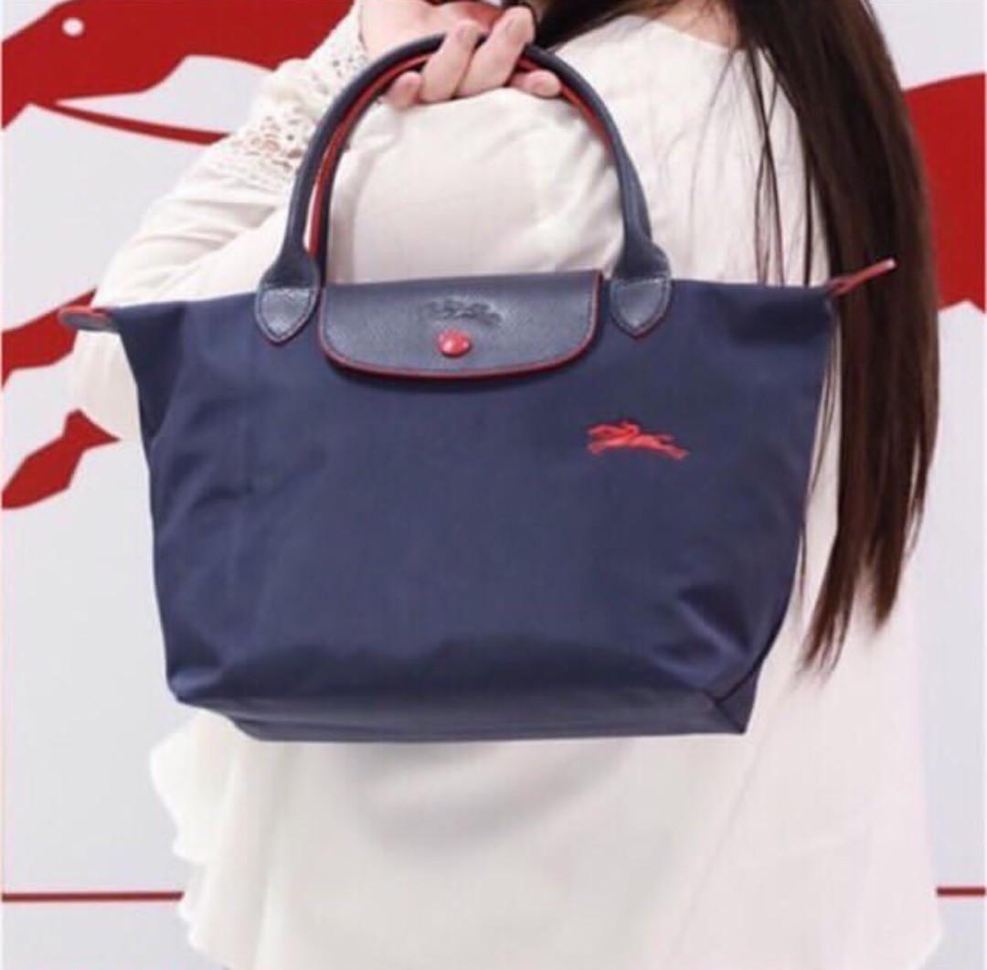 Original Longchamp Le Pliage Neo Club Short Handle, Women's Fashion, Bags & Wallets, Handbags on Carousell