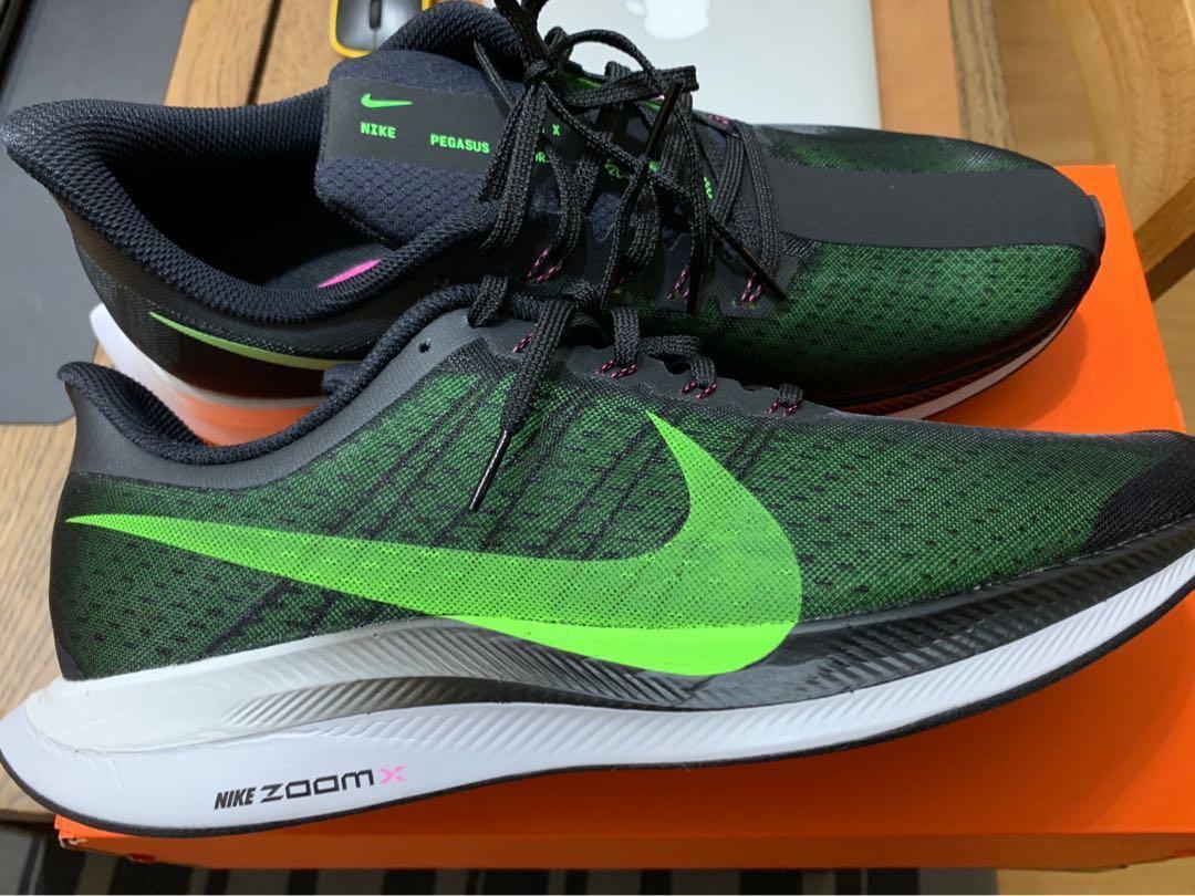 new concept 6480c a17f1 Nike zoom pegasus 35 turbo, Men's Fashion, Footwear ...