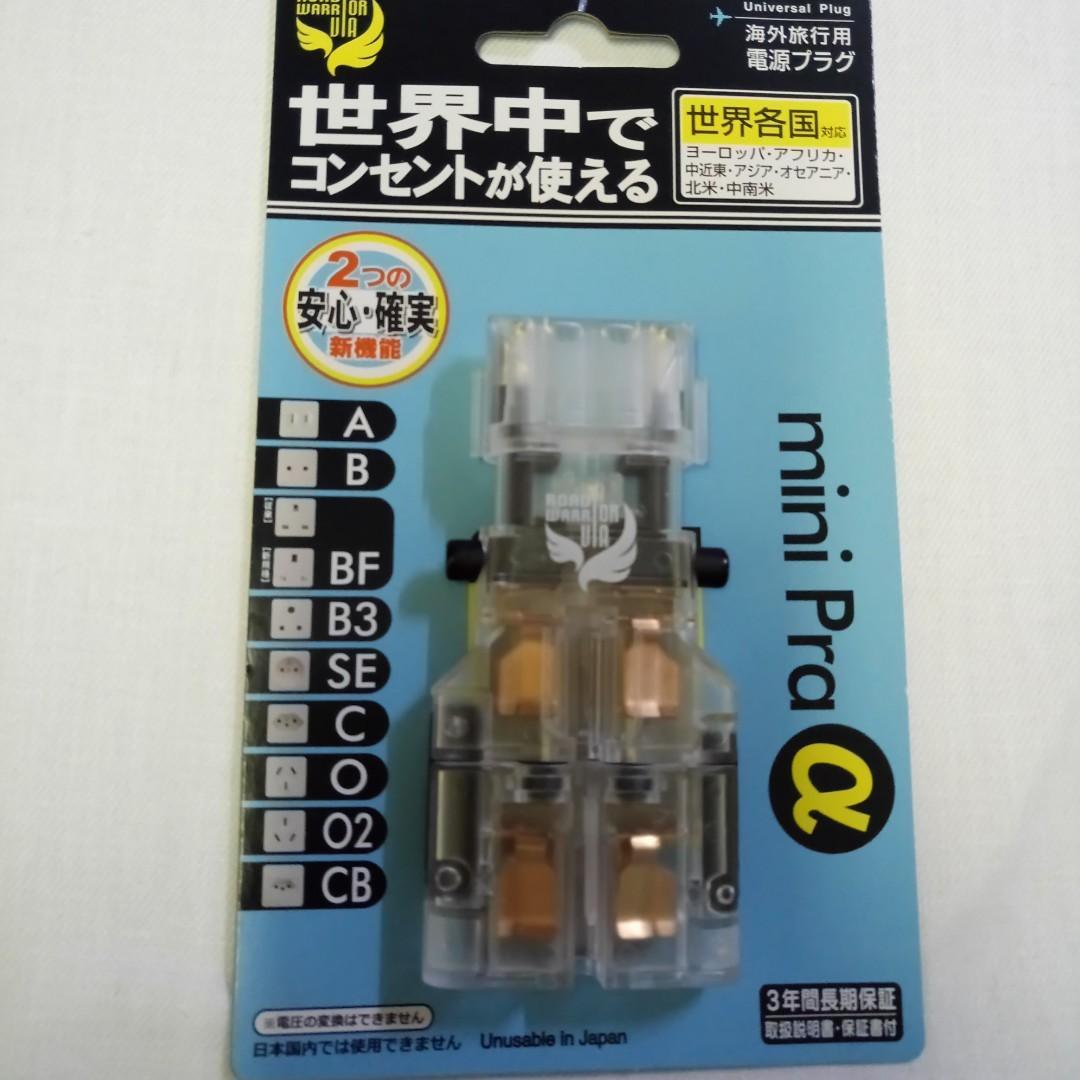 Road Warrior Mini Pra Alpha adaptor 轉插