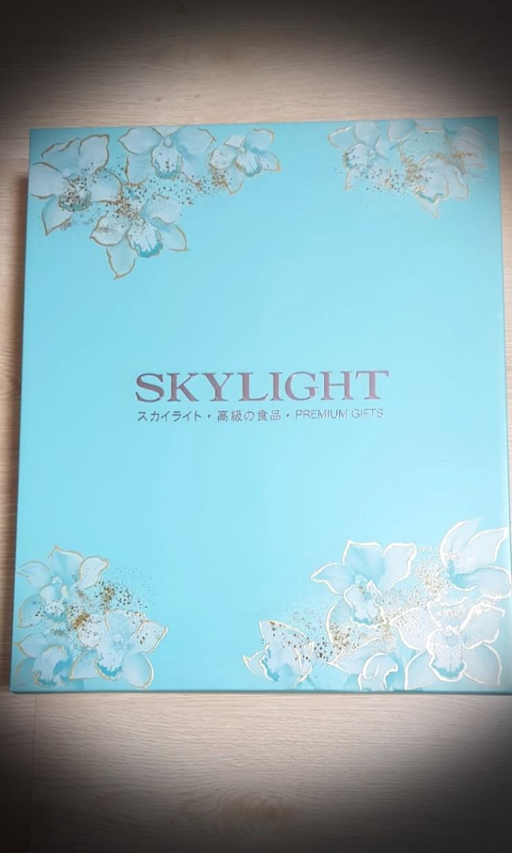 Skylight 5s Gift Sets