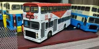 巴士模型 九巴