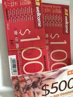 徵收: 豐澤94.5,惠康93.2,Sogo 93.5,百老匯93.5,萬寧92.8