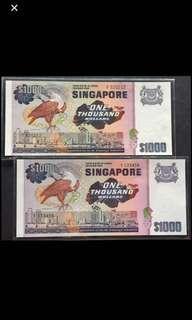 $1,000 Singapore Bird A/1 And A/2 Prefix (UNC)