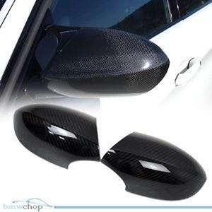 2008 - 2013 E90 M3 / E92 M3 / E93 M3 碳纖側鏡殼一對 Carbon Fiber Mirror Cover Set