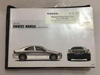 Volvo S60 Service & Repair Manual