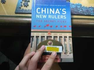Chinas new rulers