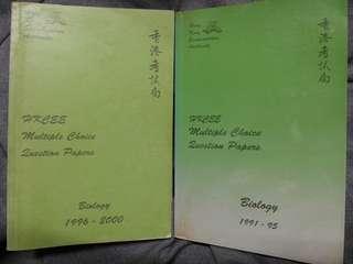 HKCEE Bio會考生物MC 1991-2000