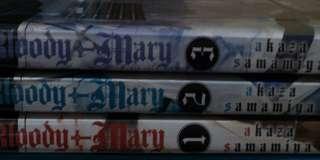 BLOODY MARY set vols. 1-3