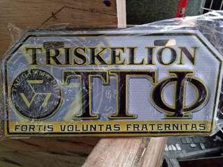 Triskelion Motor Plate
