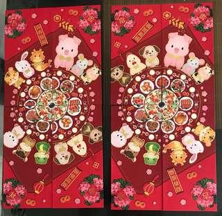 Cutie Red Packets