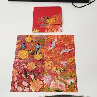 UBS 2019 短版新年利是封 Red Packets Enevelop