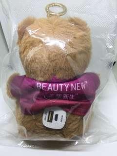Soft Fluffy Bear Power Bank / External Charger 10000mAh (Brand New Sealed)