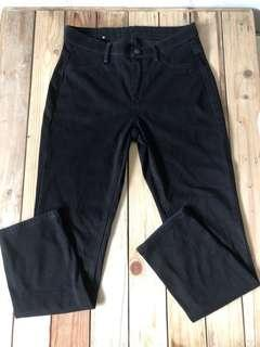 Uniqlo cropped jeggings