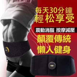 🚚 護腰帶智能EMS塑形美體腰帶家用健腹肌貼智能健身按摩暖宮帶