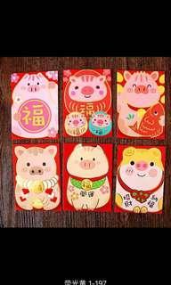 CNY Red Packets - Piggy / Disney