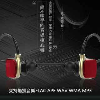 🚚 款W273藍芽+高音質跑步運動Mp3播放器適用於耳機真正無線.支援多種無損音樂聆聽低音效果佳