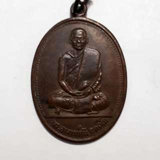 BE 2514 Old Thai Amulet