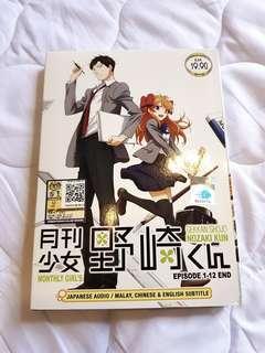 Anime DVD - Gekkan Shoujo Nozaki-kun