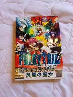 Anime DVD - Fairy Tail: Houou no Miko