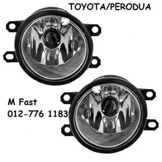 Replacement Fog lamp for Toyota/Perodua [1Pair] (Yellow/White)