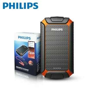 Philips Automobile Emergency Power Supply Jump Start Powerbank
