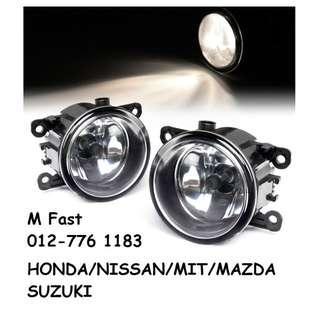 Replacement Fog lamp for Honda/Nissan/Mit/Suzuki/Mazda [1Pair] (Yellow/White)