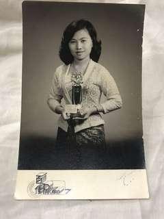 1965 Photograph of Nyonya