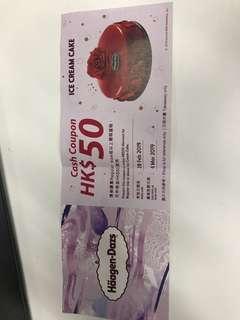 Haagen-Dazs - $50 off cake cash coupon