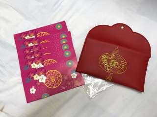 RARE P&G DRAGON ANGPAU POUCH SET LIMITED EDITION #CNYGA
