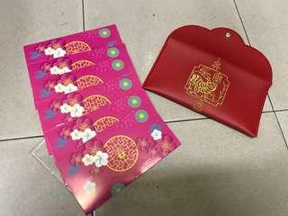 RARE P&G TIGER ANGPAU POUCH SET LIMITED EDITION #CNYGA