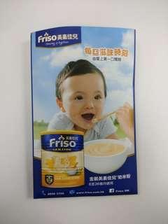 美素佳兒奶米粉