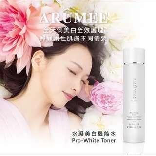 全新 韓國 Arumee愛詩夢凝 水凝美白機能水 Pro-White Toner