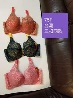 全新 75F 台灣 bra 每個@50 / 個