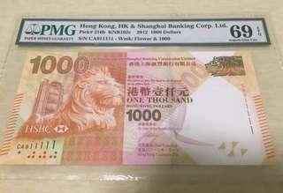 2012 匯豐銀行 1000圓 CA 911111 69EPQ