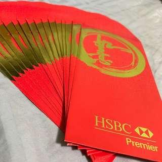 🚚 hsbc premier 2018 red packets