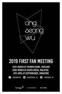 Ticketing Service for Ong Seongwu FM in KL