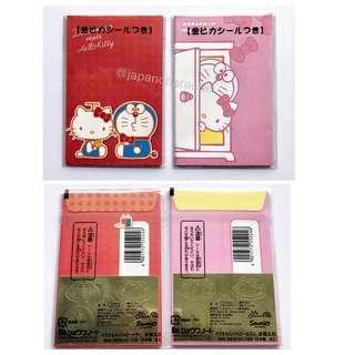 日本直送日製Hello Kitty x 多啦A夢利是封