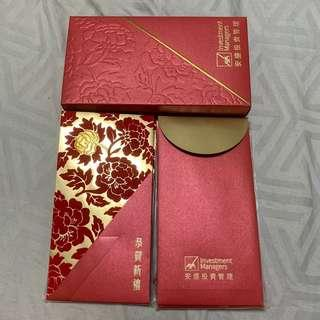 🚚 box of axa red packets 2019