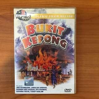 Bukit Kepong DVD