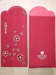 🚚 2019 Mandarin Orchard by Merits Hotel Felt Red Packet Set with Carrier