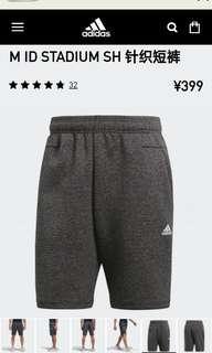 😎求收購Adidas id stadium短褲 灰黑cf2514