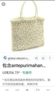 日本品牌Anteprima手提包