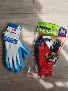 Daiso rubber gloves