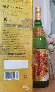 [Sale] (1800ml) Sake - Hakutsuru Kinparuiri