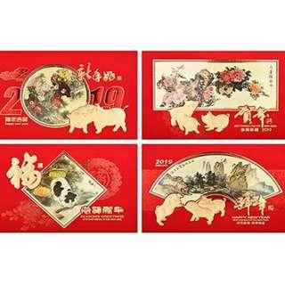 Jovitec 4 Pieces Chinese New Year Cards Chinese Year Of Pig