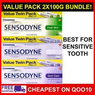 Authentic 2 x 100g SensodyneToothpaste Twin Pack Fresh Mint Gum Care Whitening CHEAPEST ON QOO10