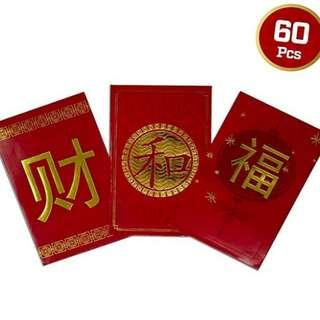 Chinese Red Envelopes – 60pcs Money Pockets For 2019 New Year of The Pig Gifts