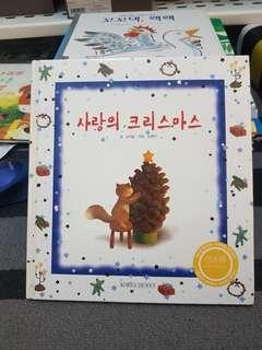 Korean children book
