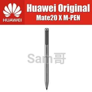 Huawei Mate 20X M-Pen Stylus Pen